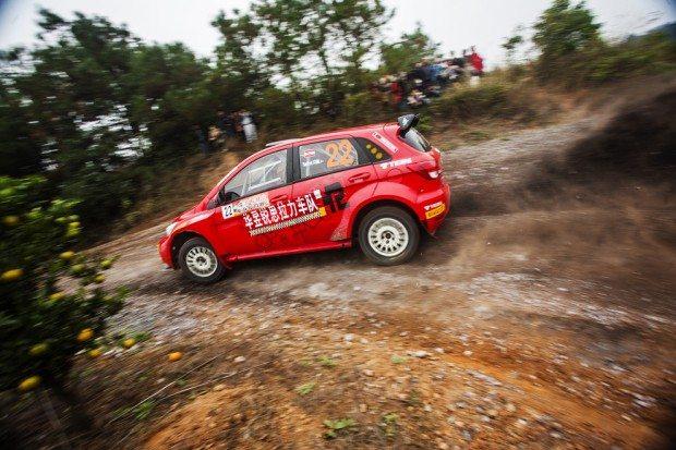 China Rallye